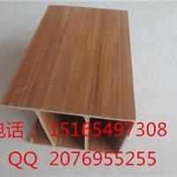 生态木大板  厂家批发  物美价廉
