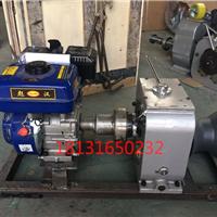 3T 5T 8T 柴油机 汽油机 电动机动绞磨