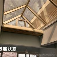 厂家供应手动天棚帘 阳光玻璃房顶部窗帘