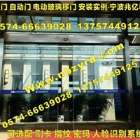 宁波哪家公司安装维修门禁系统?兆亿弱电