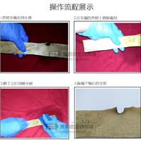 供应夹板祛霉清洁剂,胶合板除霉剂