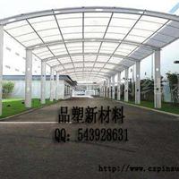 江苏常州品塑阳光板 PC多层阳光板
