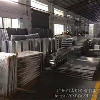 供应浙江建筑内外幕墙2.0厚氟碳铝单板