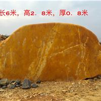 全国最大黄蜡石生产基地