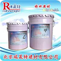 供应粘碳布胶北京碳纤维布胶粘剂厂家