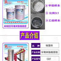 GST锚固剂 [净水式锚固剂]优良特点
