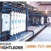 印染废水零排放设备 品牌水处理厂家