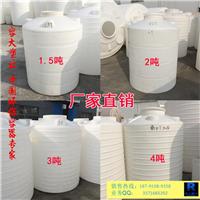 塑料水箱,化工储罐