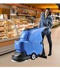 供应重庆杰力科R50自动洗地机