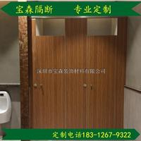 厂家直销二代抗倍特板优质卫生间隔断可设计定制