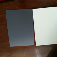 供应特殊颜色的彩涂板,橘黄,阔叶绿,海蓝