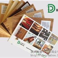 供应环保橱柜家具实竹板