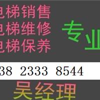 广东联合富士电梯有限公司深圳分公司