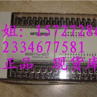 供应三菱模块QJ71C24N-R4现货特价