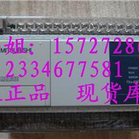 供应三菱模块QY10 QX41一级代理