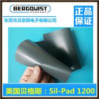 供应贝格斯Sil-Pad 1200高性能导热绝缘片