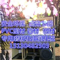 福建泉州生产塑料磨粉机的厂家