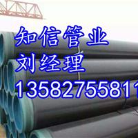 专业生产3PE防腐钢管质量保证厂家