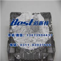 北京轻质碳酸钙,河北活性钙厂家