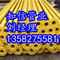 矿用涂塑复合钢管生产厂家