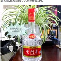 广州深圳东莞白酒玻璃瓶把产品卖点做到极致