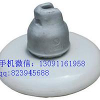 供应悬式陶瓷绝缘子XP系列绝缘子厂家直销