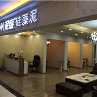 供应杭州泥度硅藻泥品牌故事发展的历程