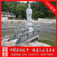 石雕观音 石雕滴水观音 寺庙供奉佛像摆件