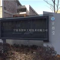 供应宁波不锈钢宣传栏生产厂家