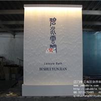 重庆水幕墙,批发流水墙,亚克力流水墙