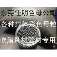 供应银色母,农膜银色母,吹膜银色母粒