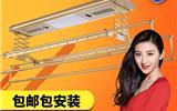 晾霸智能电动晾衣架自动阳台升降晾衣机晒衣杆(每个ID限购3件)-晾霸晾衣架