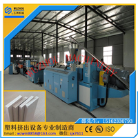 供应1220mmPVC橱柜板设备生产线