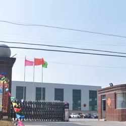 山东华峰石业集团有限公司