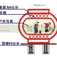 河南社会主义宣传栏厂家直销,锐之珑实业