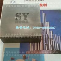 日本住友硬质合金耐冲压板材AF312钨钢成分