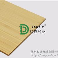 和恩竹材实竹单板