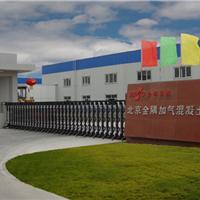 北京金隅加气混凝土有限责任公司加气板
