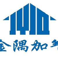 ALC板、加气内外墙板--北京金隅