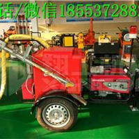 供应翔工路面灌缝机路面沥青灌缝机价格