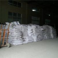 内蒙混凝土复合抗硫酸盐防腐剂厂家