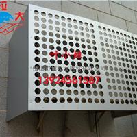 铝合金空调罩 空调保护罩 空调外机罩厂家