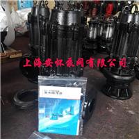 供应QW150-200-30-37污水泵什么品牌好