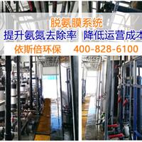 青岛脱氨膜技术在氨氮废水处理中的应用