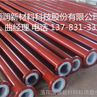 物料颗粒供给钢衬聚烯烃管