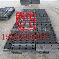 供应NGE工程塑料合金板