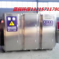 专业生产uv光氧催化设备光氧除臭设备厂家