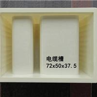 供应电缆槽塑料模具