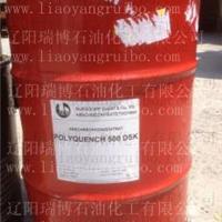 供应POLYQUENCH 500 DSK淬火冷却液