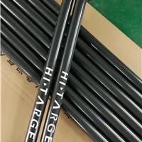 供应测绘仪器支架碳纤维管
